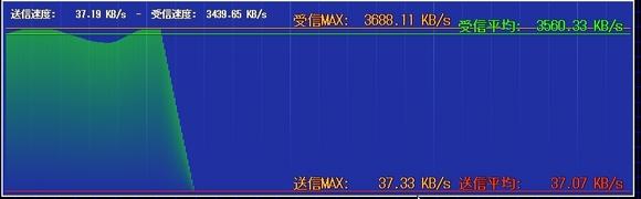 00000011.JPG
